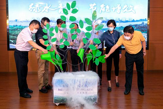"""2020年武汉市节能宣传周和低碳日活动启动仪式""""云""""启动"""