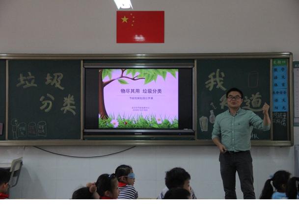 武汉市节能监察中心开展节能低碳校园宣讲活动